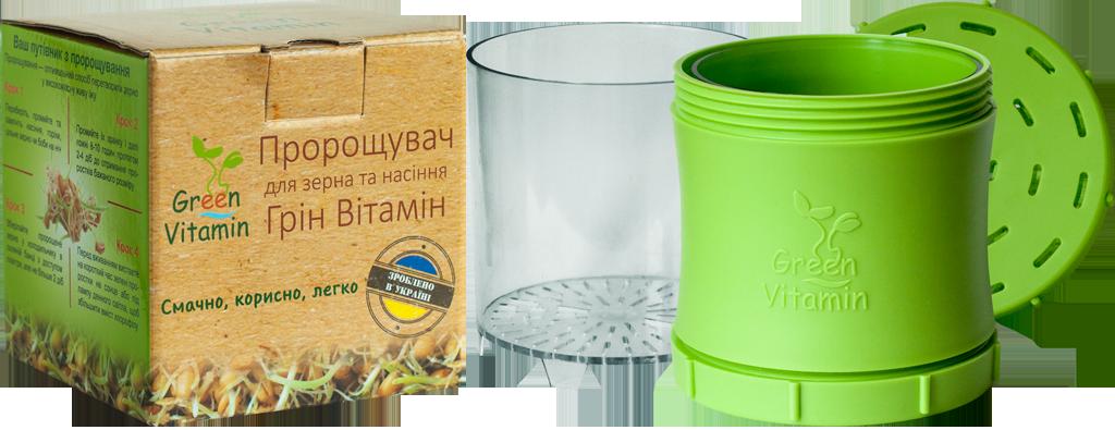 Цей прилад допоможе Вам отримати проростки зерен, насіння та бобових